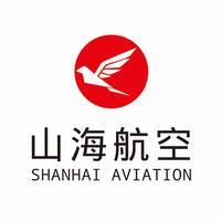 陕西山海航空集团有限公司