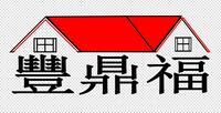 杭州福盛昌屋面瓦业有限公司
