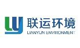浙江联运环境工程股份有限公司
