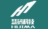 杭州慧码信息科技有限公司