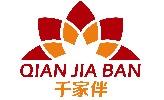 杭州日升漆业有限公司