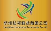 杭州弘祥科技有限公司