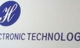 义乌市扬航电子有限公司