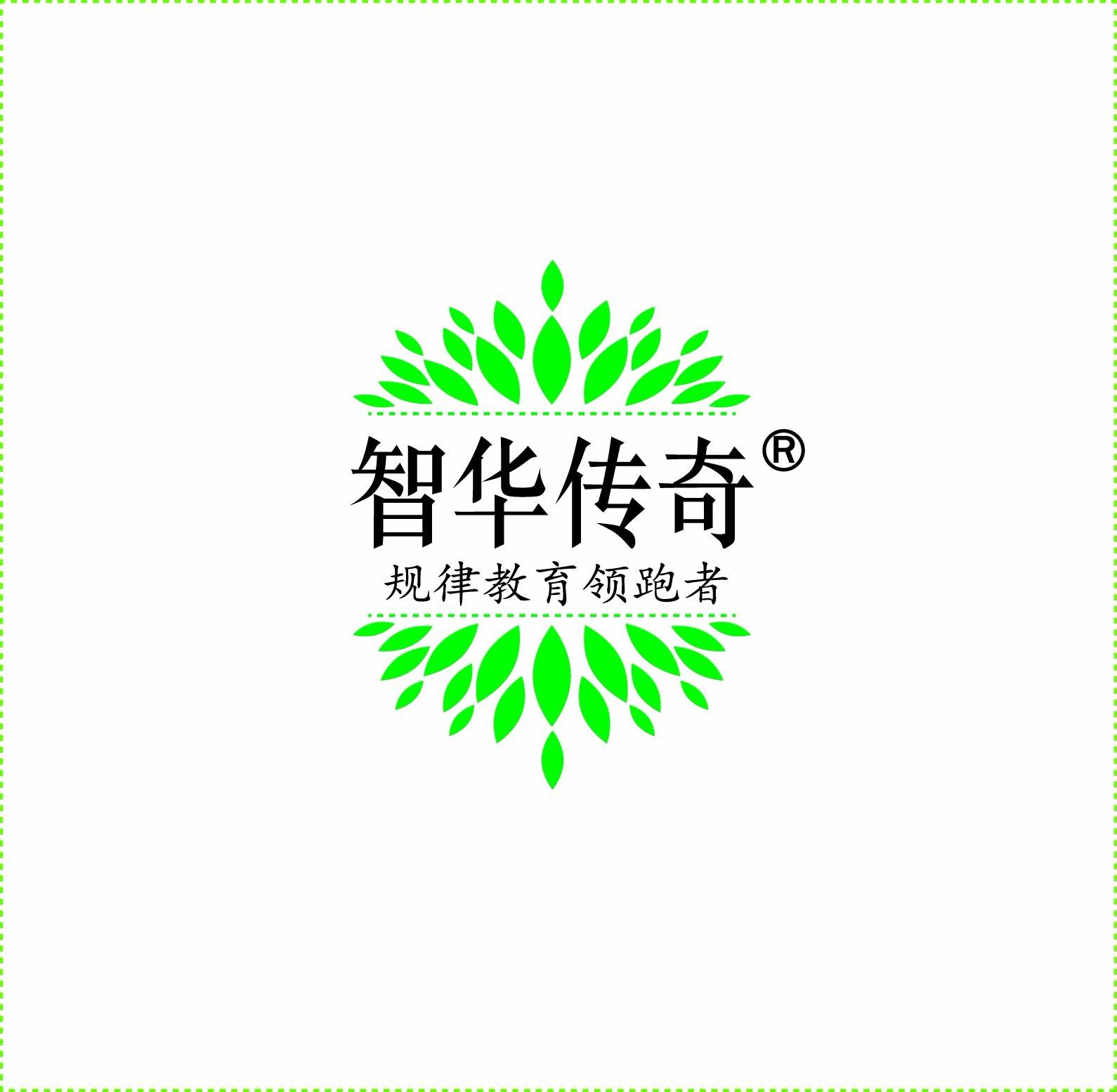 金华市智业华勤企业咨询管理有限公司