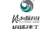 福建風向標科技發展有限公司