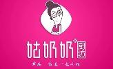 上海姑奶奶餐饮管理有限公司