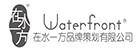 在水一方品牌策划有限公司泉州分公司
