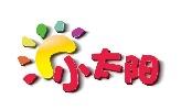 武汉大学(济南)小太阳幼儿园