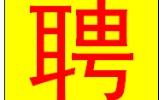 山东威名远播文化传媒有限公司