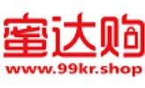 威海市中韩和商电子商务有限公司