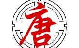 济宁唐人网络科技有限公司