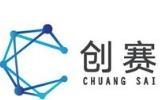 河南創賽通信科技有限公司