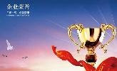 郑州德之华远文化传播亚博体育APP,亚博app下载