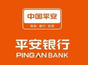 平安银行股份有限公司信用卡中心(简称:平安银行信用卡中心)