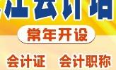沙市长江教育培训中心