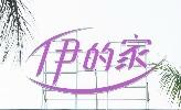 益陽市朝陽福蓉電子商務有限公司