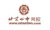 广州市正见教育培训有限公司