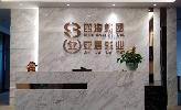 深圳市财神到互联网金融信息服务有限公司