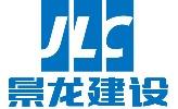 广东景龙建设集团有限公司深圳分公司
