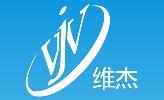 广州维傑电力器材有限公司