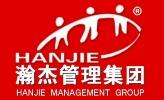 江门市瀚杰企业管理咨询有限公司(7556)