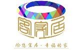 梅州市梅县区客家居房地产经纪服务部
