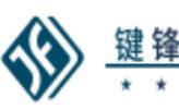 東莞市鍵鋒企業管理咨詢有限公司(7502)