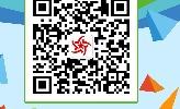 中山市新星汽车维修服务有限公司(6081)