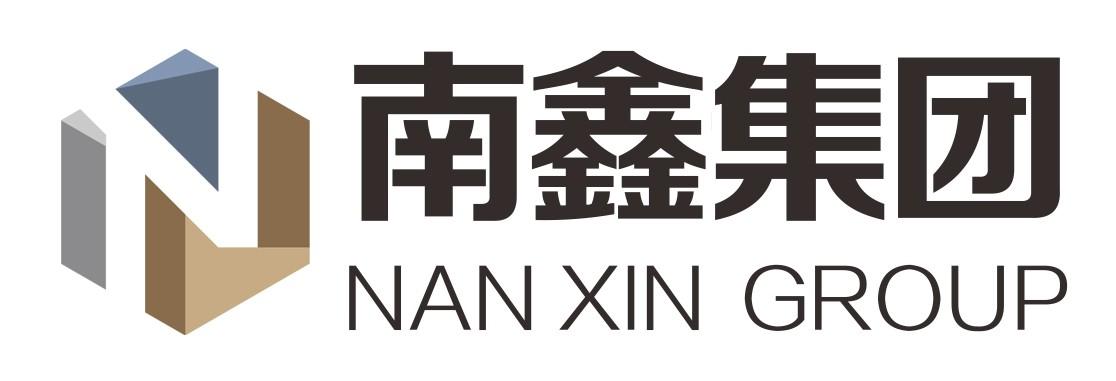 四川南鑫物流集团有限公司