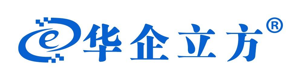 贵州华企信息技术有限公司