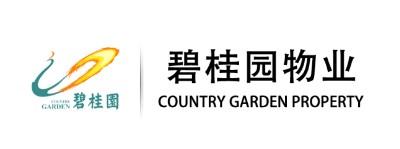 广东碧桂园物业服务股份有限公司花溪分公司