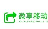 广西桂林微享科技有限公司