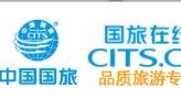 甘肃省中国国际旅行社