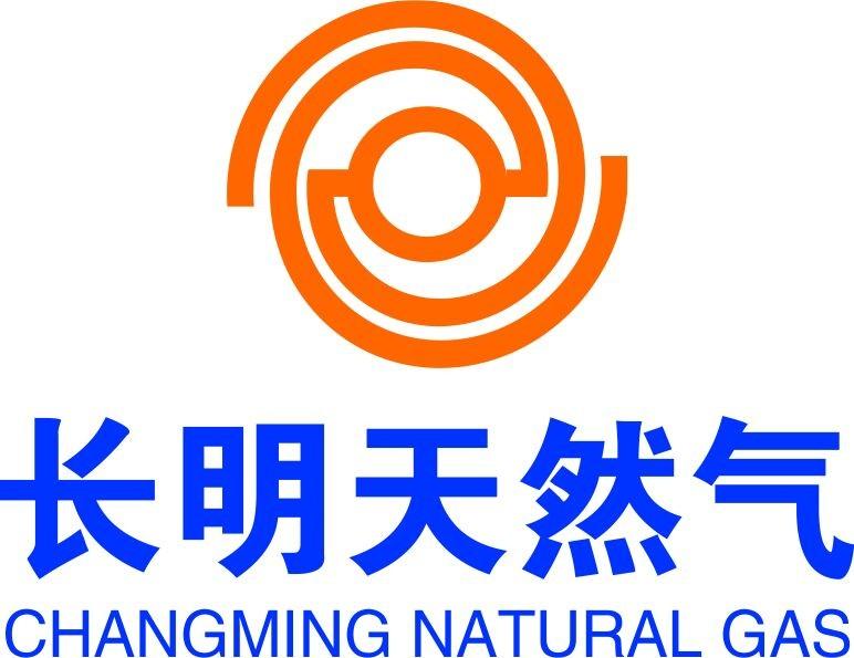 宁夏长明天然气开发有限公司