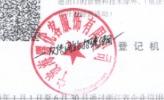 宁波海曙优客服饰有限公司