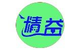 宁国市精益环境工程咨询有限公司