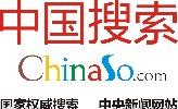 北京国搜时代网络科技有限公司