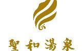 天津市河西区圣和汤泉酒店