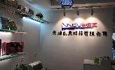 天津市靓典科技有限公司
