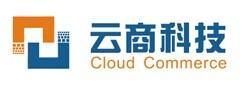 广州市云商网络科技有限公司