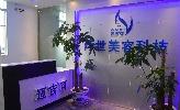 广州环世电子科技有限公司