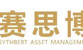 亚博娱乐官方下载赛思博资产管理有限公司