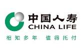 中国人寿保险股份有限公司河南省分公司