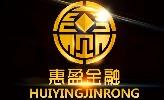 深圳市前海惠盈金融服务有限公司