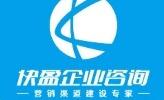 秦皇岛快盈企业管理咨询有限公司