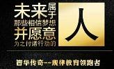 苏州智中企业管理咨询服务有限公司