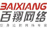 西安百翔网络科技有限公司