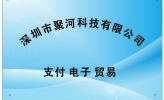 bet356香港网址_bet356导航_bet356提现多久到账聚河科技有限公司