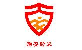 天津渤安顺泰消防科技有限公司