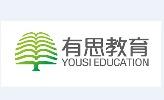 广州市有思教育服务有限公司